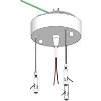 Remote Driver (Cable Suspension)